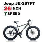 2016 Jeep JE‐276(ジープ 26インチ 7スピード ファットバイク)【送料無料 遠方・離島は除く】通常2~3日で発送