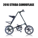 2016 STRIDA CAMOUFLAGE(ストライダ カモフラージュ)16インチ オリタタミ【送料無料 遠方・離島は除く】【サイズ調整無料】