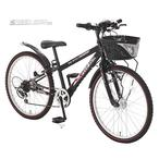 自転車の ジープ 自転車 子供 : ジープ等の折りたたみ自転車 ...