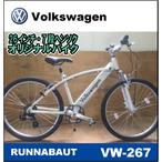Volkswagen VW-267(フォルクスワーゲン 26インチ 7段ヘンソク マウンテンバイク)当店オリジナル【送料無料 遠方・離島は除く】通常1~2日で発送